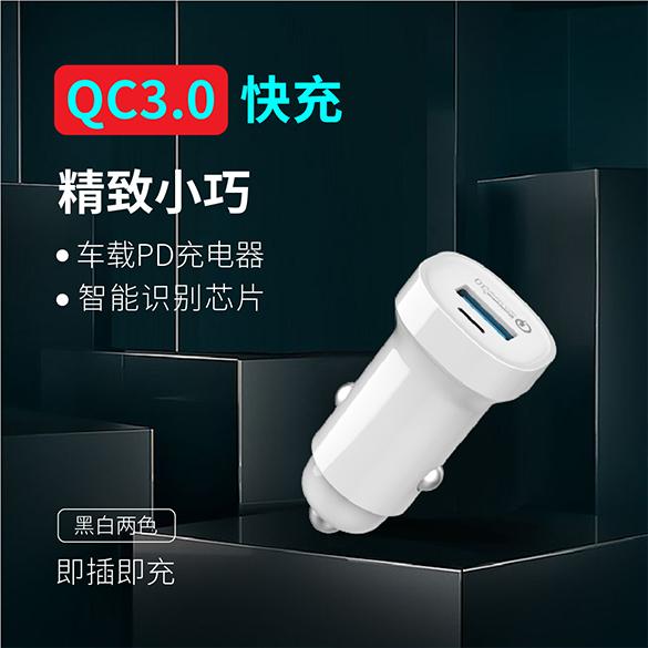 CC02充电器